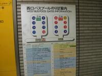 Wakabayashi_1227006