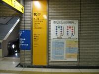 Wakabayashi_1227007