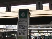 Wakabayashi_1227013