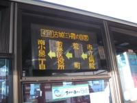 Wakabayashi_1227020_2