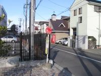 Wakabayashi_1227023
