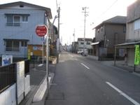 Wakabayashi_1227025