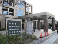 Wakabayashi_1227026