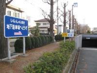 Wakabayashi_1227027