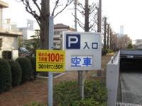 Wakabayashi_1227028
