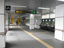 地下鉄富沢駅