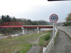バス停と赤石橋