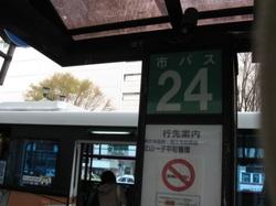 仙台駅前24番のりば