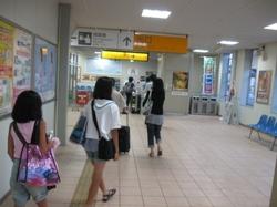 太子堂駅に到着