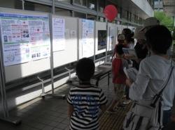 クイズDは仙台市出題の交通環境クイズ