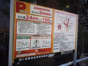 Pap_0043