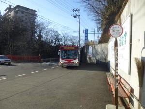 Akiu_0018