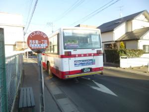Akiu_0020