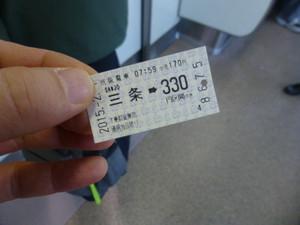 P1020029_1