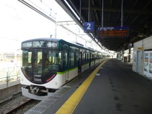 P1020057_1