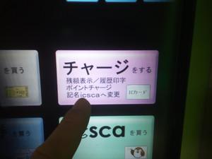 Kc4a0564